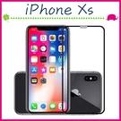 Apple iPhoneXs Max 滿版9H鋼化玻璃膜 螢幕保護貼 全屏鋼化膜 全覆蓋保護貼 防爆 (正面)