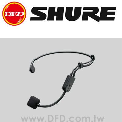 舒爾 SHURE PGA31-TQG 耳機電容話筒 公司貨