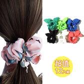 髮束 (12入)可愛兔耳朵造型髮圈-素面款 化妝 洗臉 髮夾 髮飾【FDA012】123ok