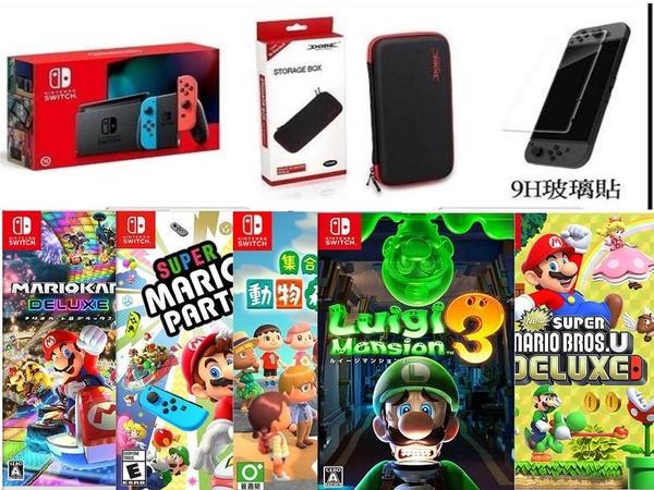 [哈GAME族]免運 刷卡 Switch NS 紅藍主機 長效版 + 精選遊戲五選一 + 玻璃保護貼 + 保護包 電力加強版