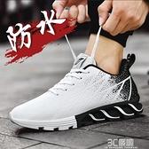 男鞋運動鞋2020新款百搭秋冬季男生潮流休閒小白鞋子男潮鞋跑步鞋 3C優購
