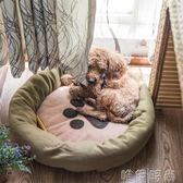 寵物窩 小型犬泰迪狗狗窩耐咬冬季睡墊寵物用品沙發狗床墊子貓窩冬天保暖 唯伊時尚