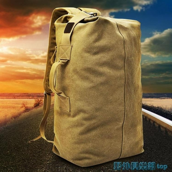 登山包 雙肩包戶外旅行水桶背包帆布登山運動男ins超火個性大容量行李包 快速出貨