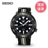 SEIKO精工 5號盾牌機械男錶(4R36-06N0X) SRPC67J1