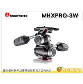 Manfrotto 曼富圖 MHXPRO-3W 三向式雲台 MHXPRO3W 正成公司貨 3年保固