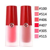 GIORGIO ARMANI亞曼尼 奢華訂製柔霧唇露3.9ml 限量雪霧粉系列《小婷子》