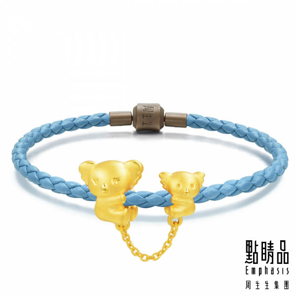 點睛品Charme系列 黃金串飾 幸福無尾熊