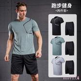 新款中大尺碼運動套裝男士夏季短袖T恤速乾衣寬鬆夜跑健身跑步訓練服 DR25791【Rose中大尺碼】