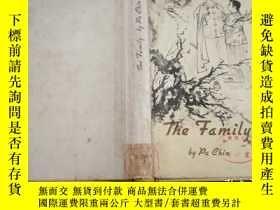 二手書博民逛書店The罕見Family(家 巴金)精裝彩圖 1978年英文版Y354192 PA CHIN FOREIGN L