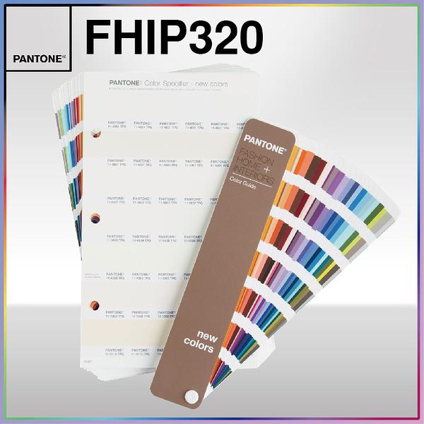 《勁媽媽》Color Specifier and Guide Supplements FHIP320