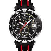 限量 TISSOT 天梭 T-Race STEFAN BRADL 計時手錶-45mm T0924172705100