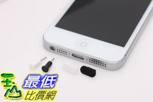 [103 玉山最低網] iPhone 5S / 5 專用防塵塞 防掉款/套組 apple iPhone 5 i5 傳輸孔 同步孔( S30)