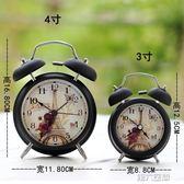 鬧鐘 學生創意床頭時尚簡約靜音鬧鐘鬧錶台鐘金屬小鬧鈴帶夜燈鈴聲很響 第六空間