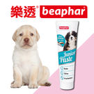 樂透beaphar‧幼犬雙效營養膏100g