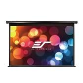 Elite Screens 億立銀幕 100吋16:9 暢銷型電動幕-玻纖布幕 PVMAX100UWH2-E24