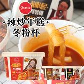韓國 Otaste 辣炒年糕冬粉杯 年糕 冬粉 辣炒年糕冬粉 微波 即食 辛辣味 辣炸醬
