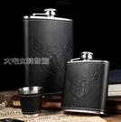 酒壺凱尚萊小酒壺隨身便攜戶外304不銹鋼迷你2兩金屬高檔雙酒壺套裝半 快速出貨