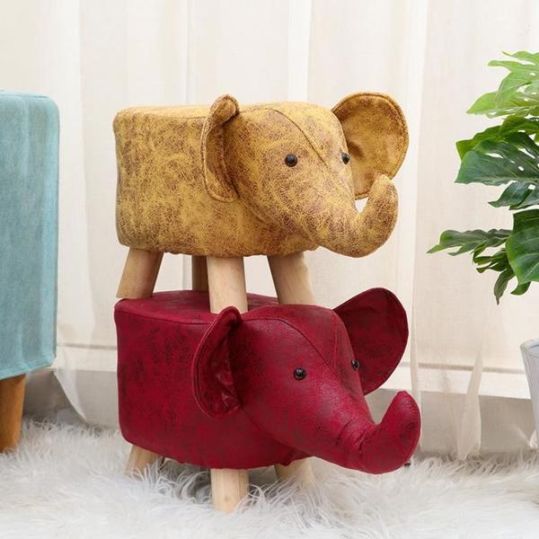 兒童實木矮凳創意動物大象卡通家用換鞋凳小板凳網紅可愛凳子懶人 璐璐生活館