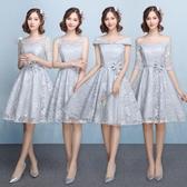 洋裝 伴娘服 短款 2020夏 新款 小禮服 灰色 伴娘團 姐妹裙 宴會婚禮 連衣裙