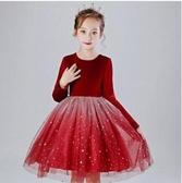 女童禮服 女童晚禮服裙洋氣公主裙蓬蓬紗高端小孩主持走秀兒童春秋款連身裙 艾維朵