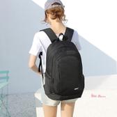 書包 初中書包女校園韓版高中時尚潮流電腦包 大容量旅行背包男雙肩包 8色