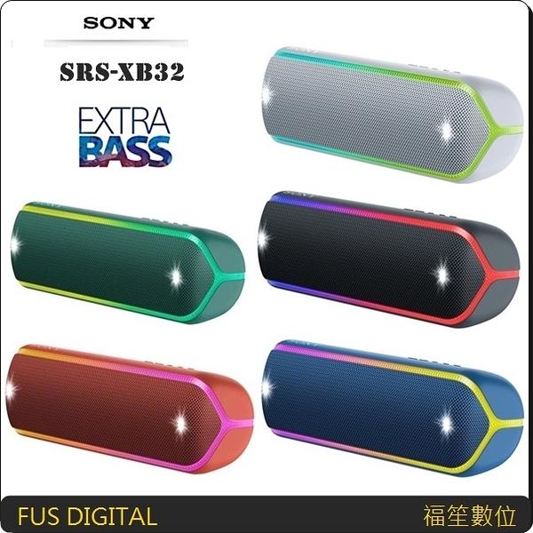 【送原廠折疊水壺】SONY SRS-XB32 重低音 藍芽喇叭 藍牙喇叭 (索尼公司貨) IP67防水防塵