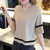 2019夏季針織T恤女短款圓領韓版寬鬆薄款冰絲針織打底衫中袖上衣『艾麗花園』