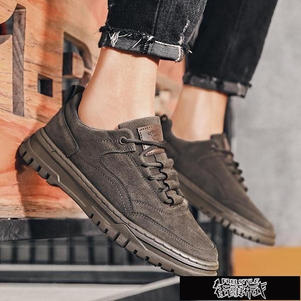 秋季新款馬丁靴男士工裝鞋英倫風低幫短靴男休閒潮流沙漠皮鞋 【快速出貨】