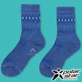 【PolarStar】排汗登山健行襪『灰藍』P16617 排汗襪彈性襪紳士襪休閒襪涼感襪長筒襪襪子