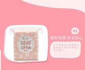 【2包裝】化妝棉卸妝棉厚款濕敷雙面卸妝紙【奇趣小屋】