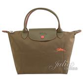 茱麗葉精品【全新現貨】Longchamp COLLECTION刺繡LOGO折疊短揹帶提包.墨綠#1621