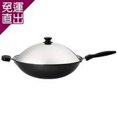 鍋寶 藍寶石不沾炒鍋40cm【免運直出】