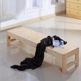 兒童床架 免運定做床加寬拼接床實木床加長床兒童床單人床雙人床架簡約現代 星隕閣