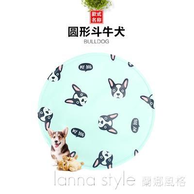宅橘寵物冰墊涼席夏天睡墊小貓咪狗窩狗墊子貓用冰墊夏季寵物用品 LannaS