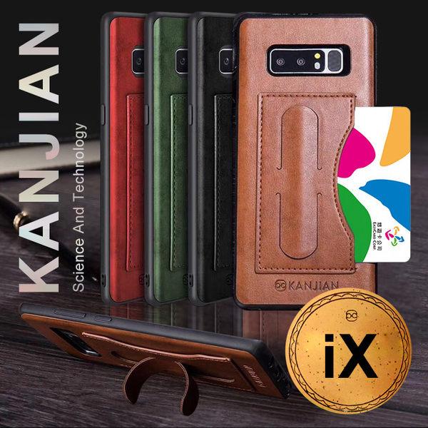 羅蘭系列 APPLE 蘋果 iPhone X 5.8 吋 皮革紋支架保護殼/多功能/手機殼/背蓋/可插卡/立架/硬殼