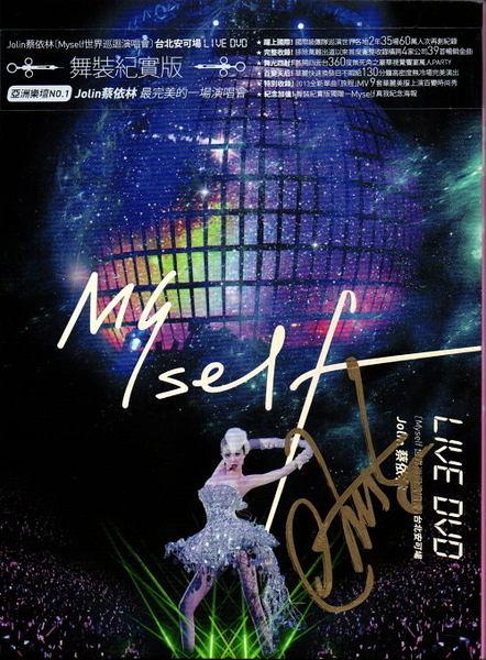 【停看聽音響唱片】【DVD】Jolin蔡依林:Myself世界巡迴演唱會台北安可場LIVE DVD