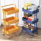 收納架 小推車置物架落地浴室廚房移動零食嬰兒衛生間多層床頭收納儲物架 618購物節