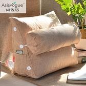 靠枕美式靠枕床頭大靠背沙發抱枕辦公室護腰靠可拆洗純色棉麻三角靠墊部落