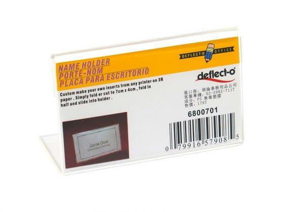 迪多Deflect-o 橫式L型標示架70x40mm 6800701 壓克力展示架/壓克力標示架