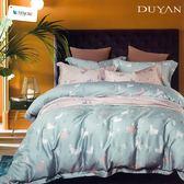《DUYAN竹漾》100%天絲雙人兩用被床包四件組- 草尼馬狂歡節