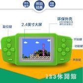 遊戲機 霸王小子掌上游戲機PSP兒童玩具掌機經典懷舊益智LB4326【123休閒館】
