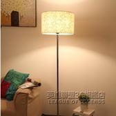 歐文簡約中式立式燈 書房個性落地台燈 臥室落地燈時尚客廳落地燈 IGO