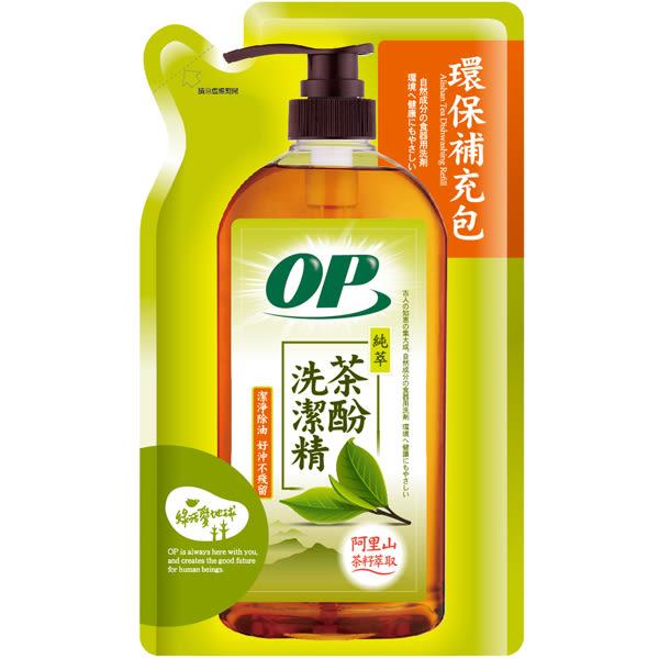 OP天然茶酚洗潔精補充包800ml【康是美】