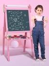 畫板畫架可升降雙面磁性支架式寶寶寫字無塵小黑板家用兒童小學生QM 依凡卡時尚