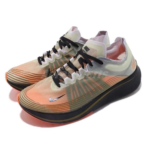 Nike 慢跑鞋 Zoom Fly SP 綠 黑 梭織輕量鞋面 賽跑專用 運動鞋 男鞋【PUMP306】 AJ9282-200