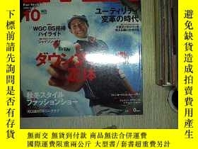 二手書博民逛書店EVEN罕見2012 10 日文雜誌Y180897