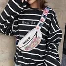 胸包搞怪丑萌小包包女2020潮卡通可愛涂鴉胸包純色簡約側背斜背包 美物居家