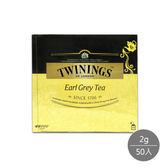 唐寧茶 皇家伯爵茶(2gx50入)