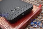 HTC M10手機殼透氣殼htc10散熱殼超薄磨砂殼防摔【英賽德3C數碼館】