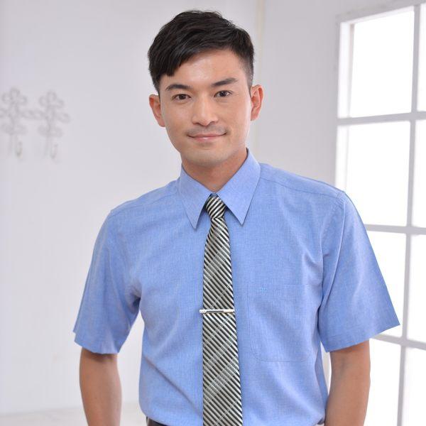 【S-05-1】森奈健-專業自信辦公室男短袖襯衫(寶藍色)。(上班族制服 OL粉領套裝 專業形象)
